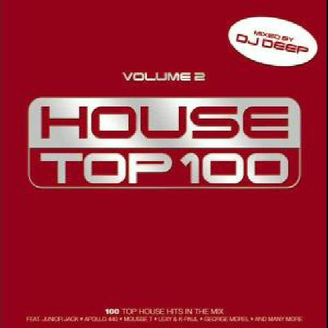 House top songs 28 images up on the housetop for for Top ten house music songs